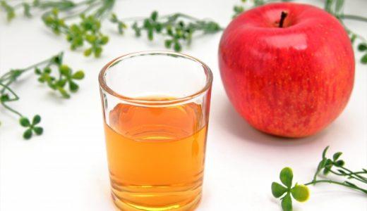 芸能人も愛飲する「リンゴ酢ソーダ」のメリットは6個!疲労回復、ダイエット効果だけじゃない!?健康に痩せたい人は今日から始められます!