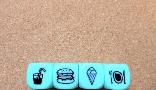 食事の選択肢が変わる?コレステロールと中性脂肪を増やす、減らす食材や食材を紹介!