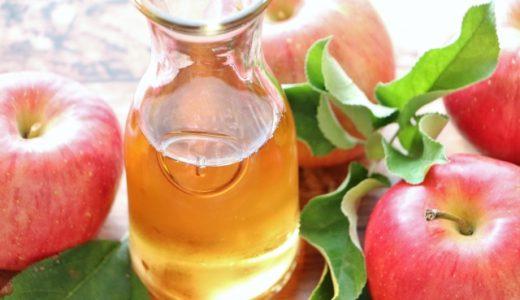 医者も薦める「リンゴ酢ソーダ」ダイエットが手軽でオススメ!−23kg痩せた人も!!噂の真相を解説します。