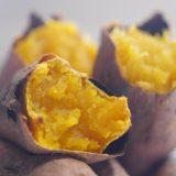 焼き芋ダイエットで−10kg!?痩せる理由とオススメの食べ方を紹介!