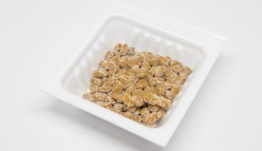 納豆はかき混ぜない方が良い?栄養成分は?納豆の食べ方について。