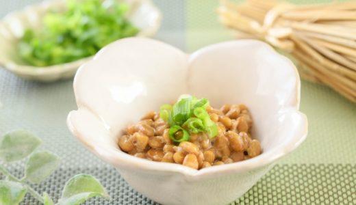 納豆を毎日1パック食べると本当にいいの?1年続けて実感した効果2つを紹介!