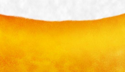ノンアルは税率8%です。ノンアルビールやチューハイが軽減税率が適用される理由