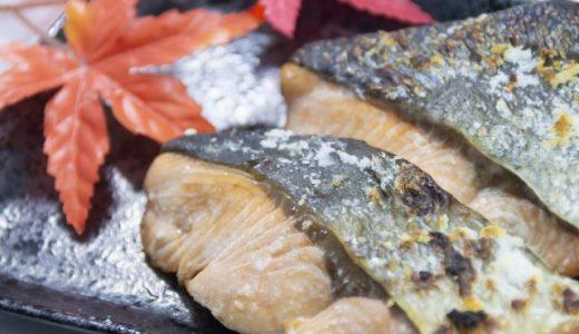 ためしてガッテン!サケ料理を激ウマに変えるたった1つの法則とは?秋鮭レシピも紹介!