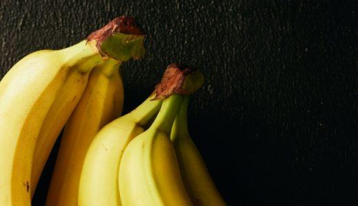 黒バナナダイエットは痩せる!バナナは太る?黒くなったからといって捨てないで!