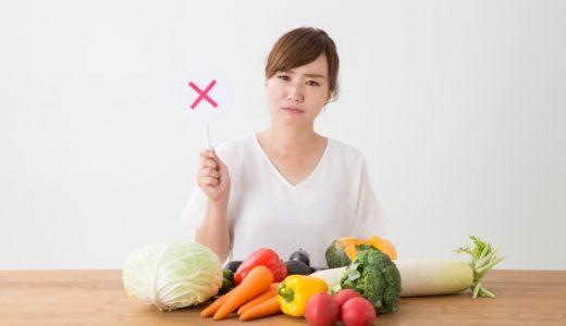 一人暮らしで野菜をダメにして捨てないで!簡単な消費方法とお金を浮かせる方法