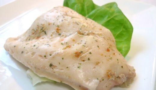 サラダチキンは生臭くてまずい?痩せたいのに食べれないを解決!